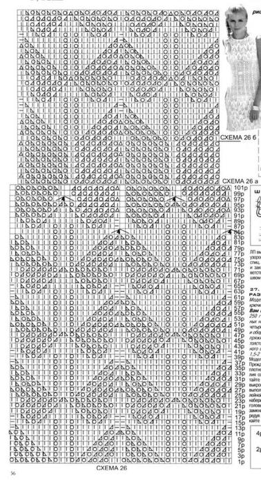 5n_c1szqx2o (378x700, 229Kb)