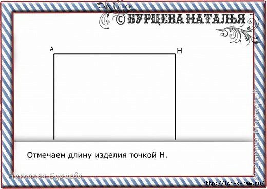 Сѓ (5) (520x368, 87Kb)