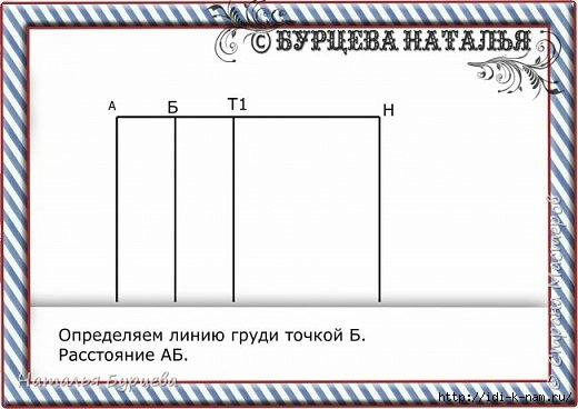 Сѓ (7) (520x368, 91Kb)