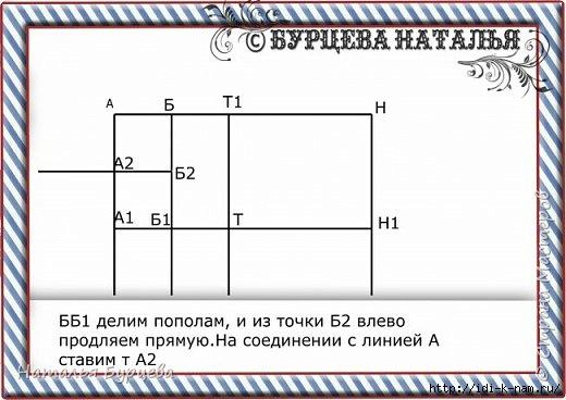 Сѓ (9) (520x368, 102Kb)