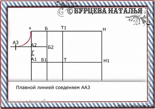Сѓ (11) (520x368, 95Kb)