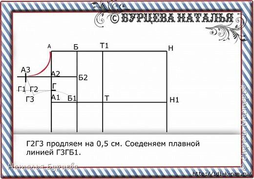 Сѓ (14) (520x368, 101Kb)