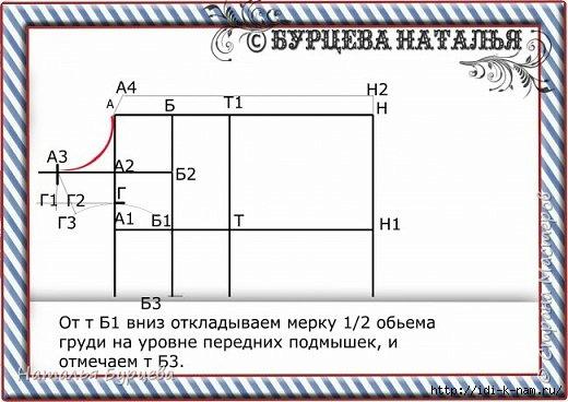 Сѓ (16) (520x368, 109Kb)