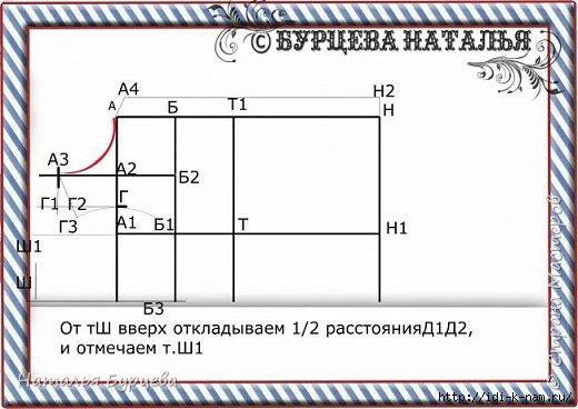 Сѓ (18) (520x368, 105Kb)