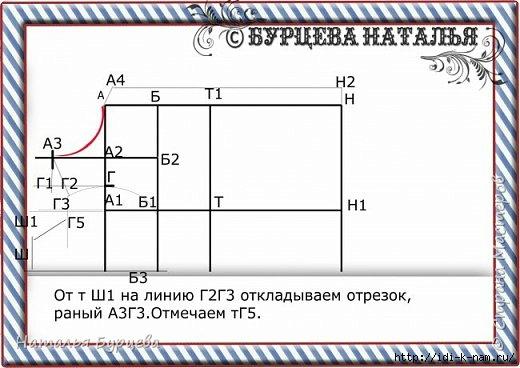 Сѓ (20) (520x368, 107Kb)