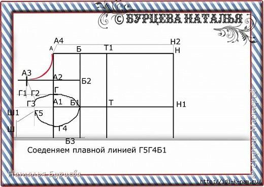 Сѓ (21) (520x368, 103Kb)