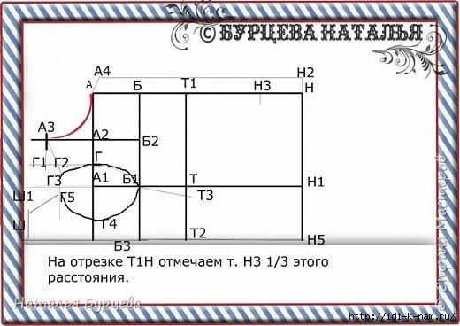 Сѓ (25) (520x368, 109Kb)