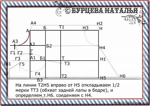 Сѓ (27) (520x368, 121Kb)