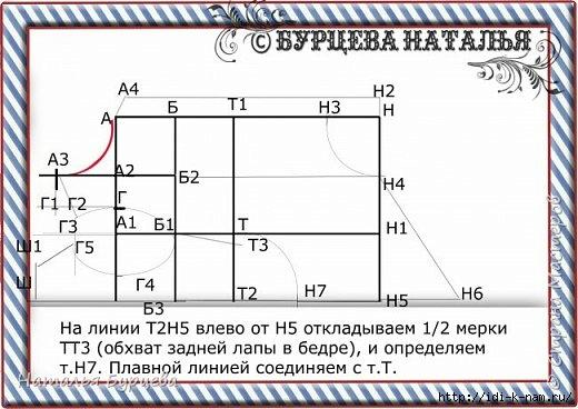 Сѓ (28) (520x368, 124Kb)