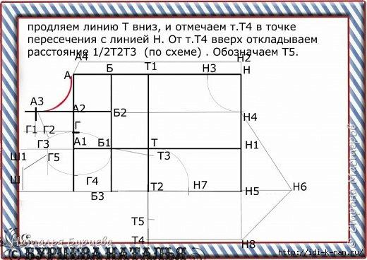 Сѓ (30) (520x368, 119Kb)