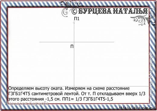 Сѓ (35) (520x368, 103Kb)