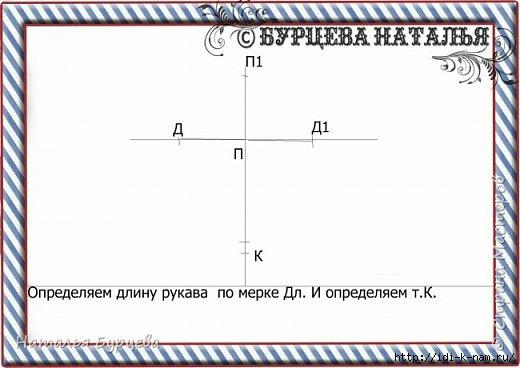 Сѓ (37) (520x368, 89Kb)