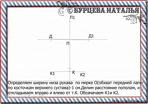Сѓ (38) (520x368, 109Kb)