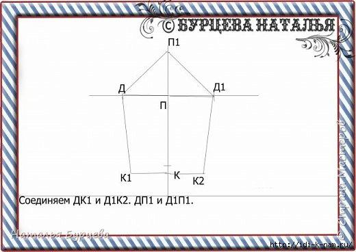 Сѓ (39) (520x368, 90Kb)