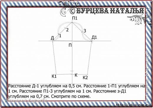 Сѓ (40) (520x368, 110Kb)