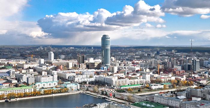 информационный потрал екатеринбурга/4171694_gorodskoi_portal_ekaterinbyrga_1 (700x360, 341Kb)