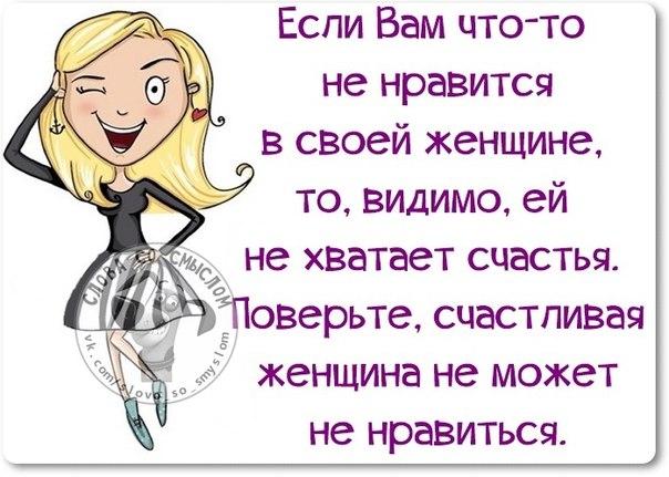 http://img1.liveinternet.ru/images/attach/c/11/117/317/117317629_13.jpg