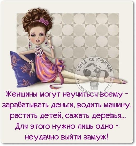 http://img1.liveinternet.ru/images/attach/c/11/117/317/117317631_15.jpg
