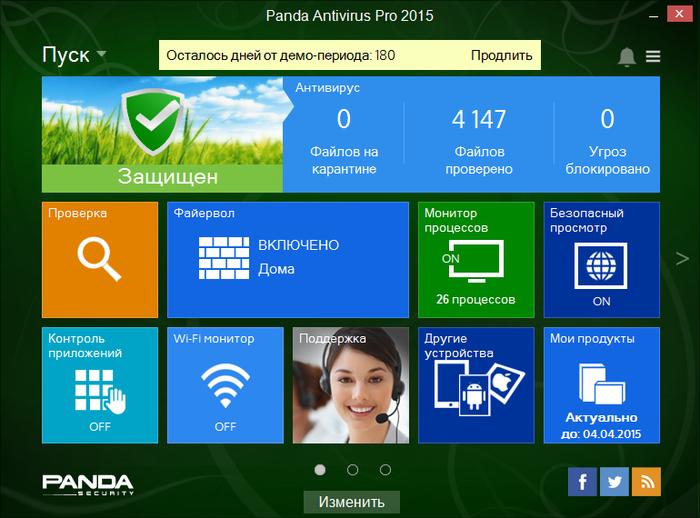 Panda_Antivirus_Pro180 (700x518, 224Kb)