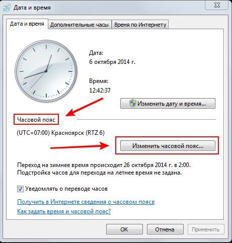 Как сделать время автоматически 930