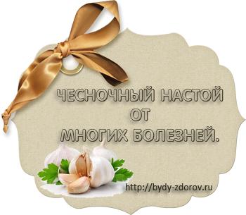 111119668_106030172_1__kopiya (350x305, 107Kb)