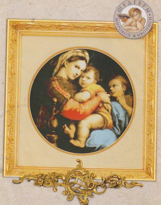 Схема вышивки крестом картины