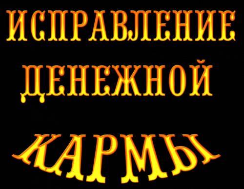 5177462_original_3_ (500x387, 29Kb)