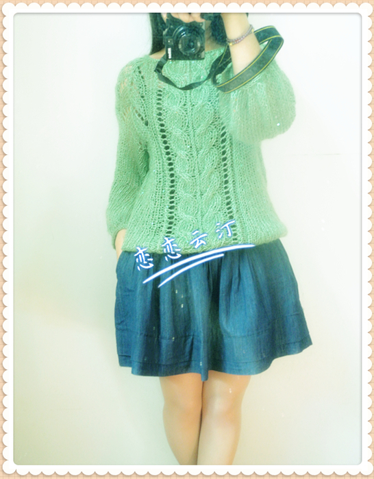 Пуловер С Широкими Косами Доставка