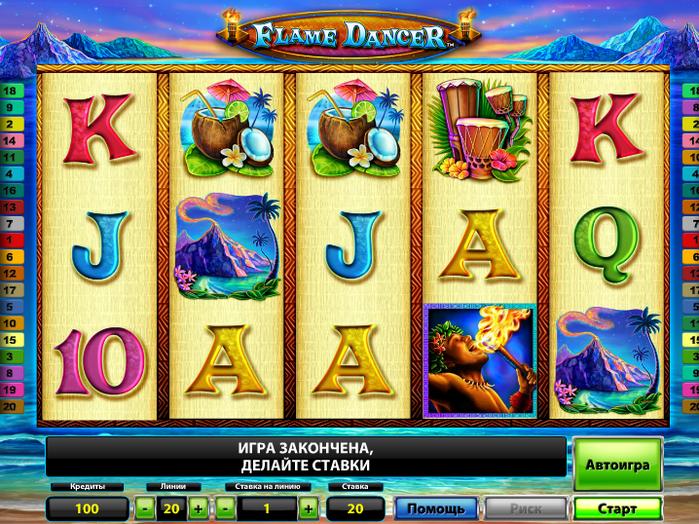 Играть в игровой автомат Flame Dancer онлайн Игра