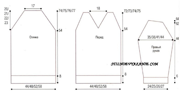 shema-3 (700x349, 83Kb)