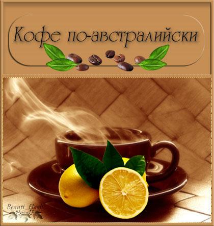 aramat_0399� (420x443, 75Kb)