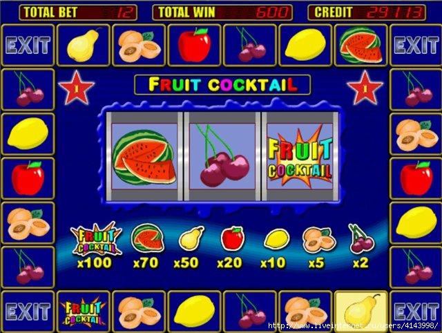 Играть бесплатно в старые игровые автоматы х