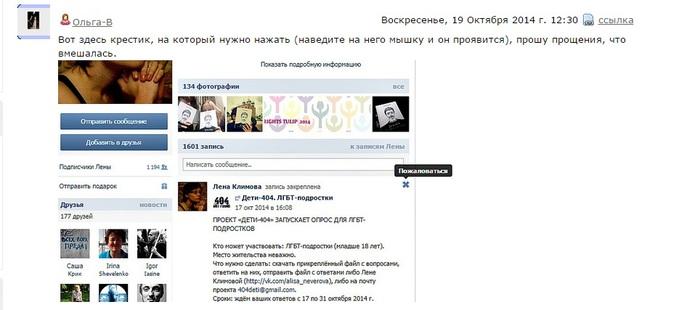 4439679_gde_knopka_pojalovatsya (700x310, 54Kb)