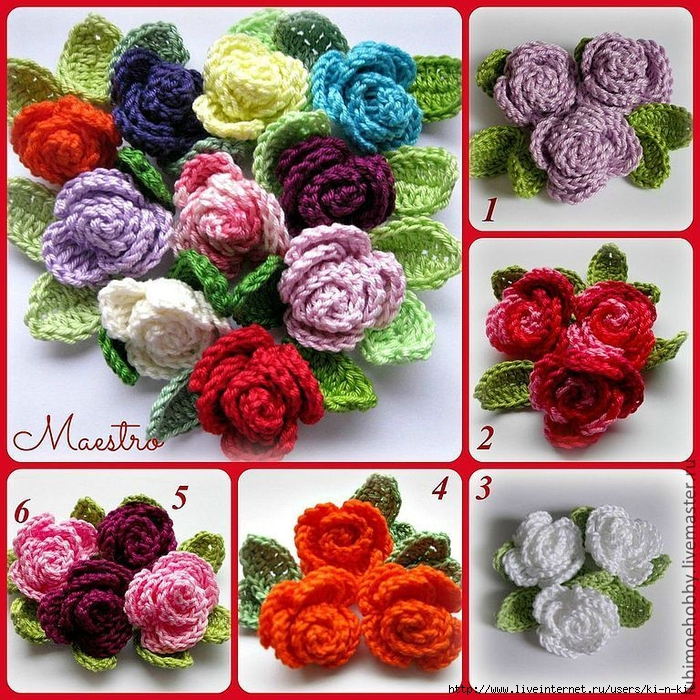 Вязание объемных цветов 52