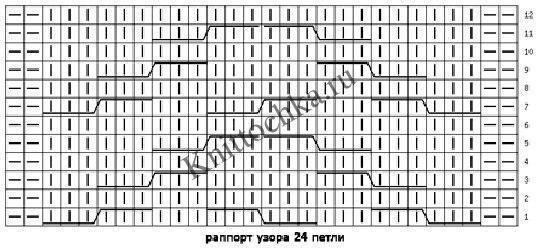 5а (538x252, 102Kb)