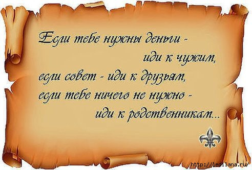 3925311_mydrosti (492x333, 112Kb)