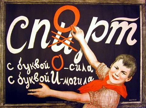reklama-SSSR-1 (480x355, 93Kb)