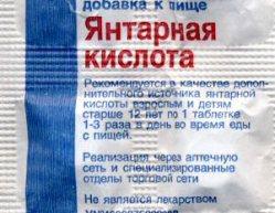 yantaracid-x3t (249x193, 17Kb)