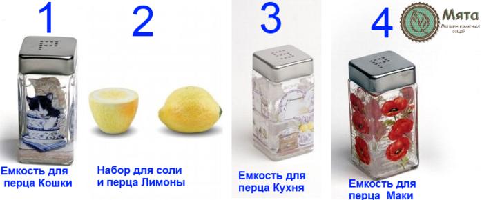 emkost-dlya-perca-maki-300x300 (700x290, 198Kb)