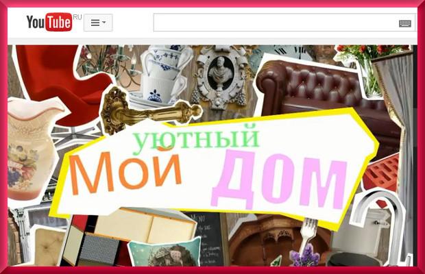 4026647_yutnii_dom (620x400, 93Kb)