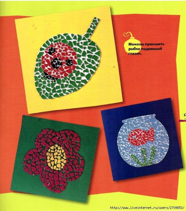 mozaika.page08 (617x700, 327Kb)