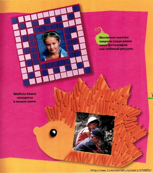 mozaika.page10 (617x700, 336Kb)