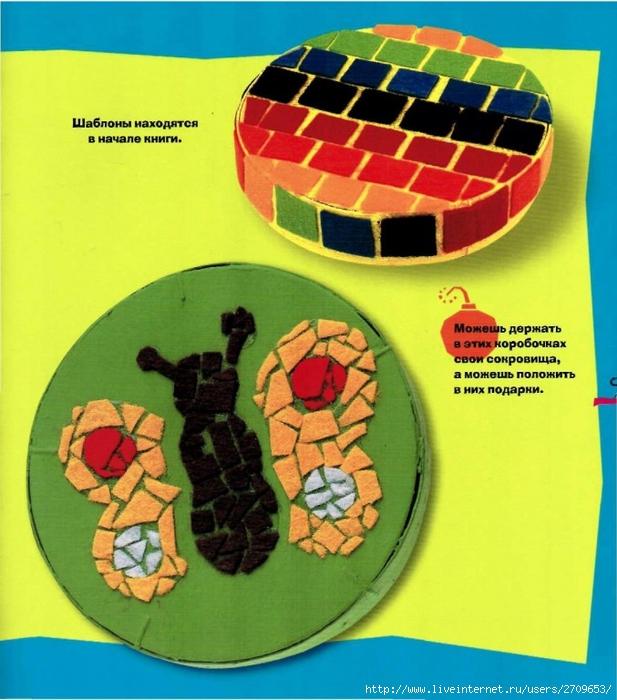 mozaika.page12 (617x700, 295Kb)