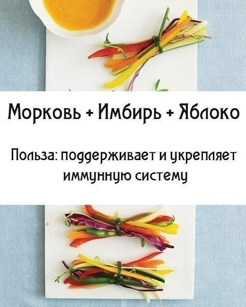 1413812208_UvK04W8noIE (483x604, 65Kb)