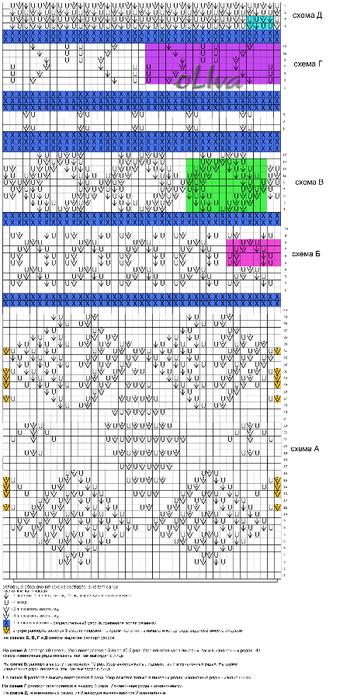 0_10c204_7db87f8f_orig (364x700, 247Kb)