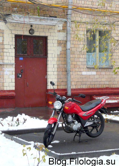 Парковка мотоцикла во дворе (503x700, 76Kb)