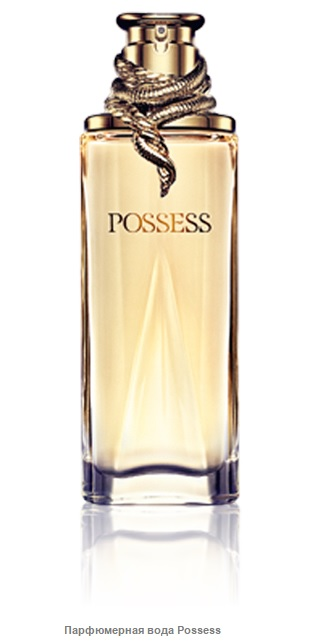 ����������� ���� Possess (316x643, 32Kb)