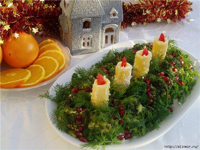 5283370_Salat_Advent (640x480, 220Kb)