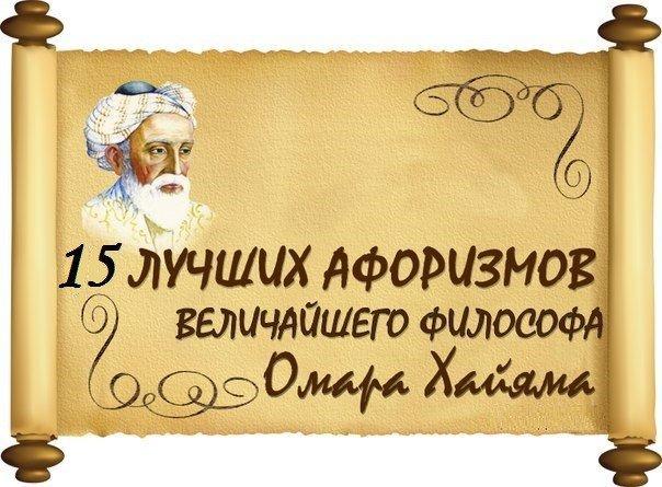 3387964_haiyam (604x445, 57Kb)