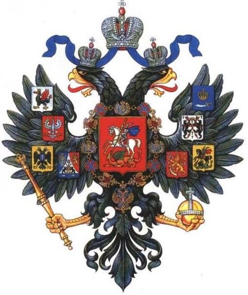 герб (508x604, 77Kb)